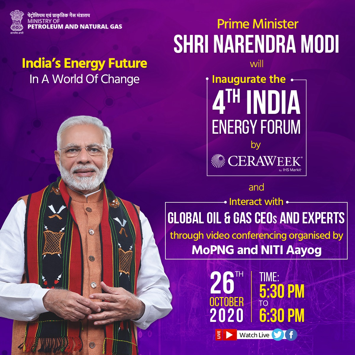 Tomorrow, Hon. PM Shri @narendramodi will inaugurate the 4th #IndiaEnergyForum by #CERAWeek and interact with global oil and gas CEOs through video conferencing.   Watch Live at 5:30 PM IST.  #IndiaEnergyForum2020 https://t.co/c5uWsgETwm