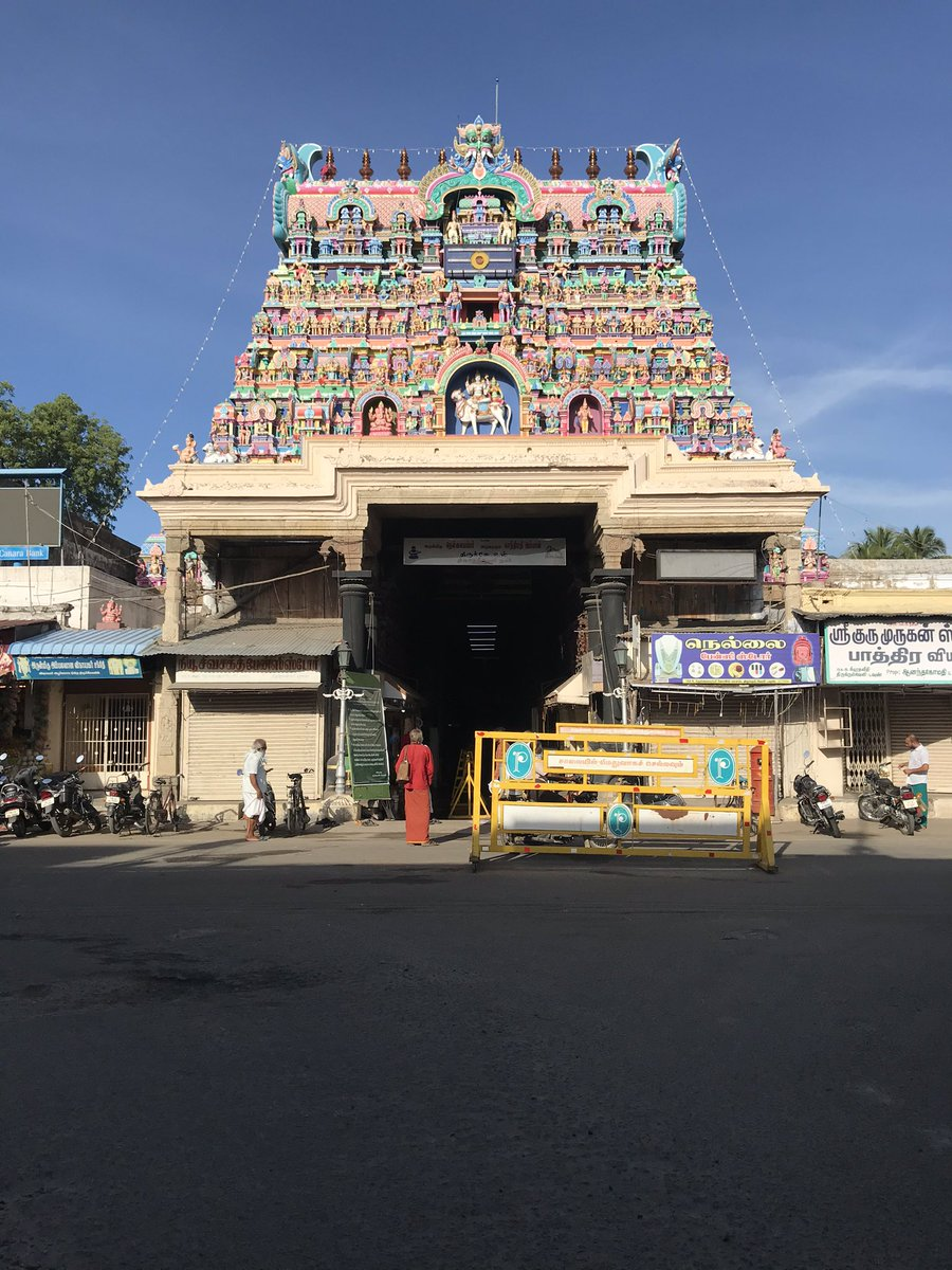 சிவ சிவ!  Gandhimathi udanurai Nellaiappar Swamy temple!  You can also see the incredible Musical pillars! You will get to hear different different sounds when you tap those! @LostTemple7   #Nellai #Tirunelveli #ShivaTemple #HarHarMahadev #Dussehra #Navaratri #SaraswatiPooja https://t.co/gUCo4a4RoN