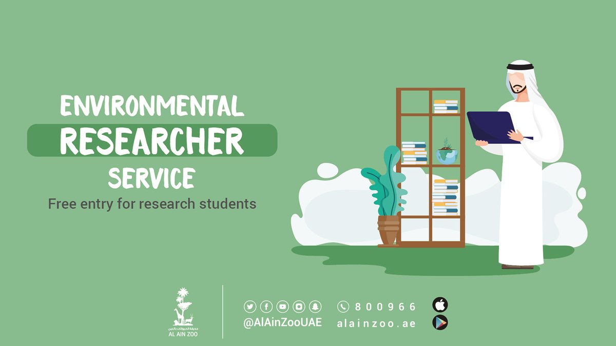 "Our #DearestStudents! Our ""Environmental Researcher Service📝"" is here! Enjoy FREE entry to #AlAinZoo  & enrich your research with more than 11,000 electronic resources📚 from our Research Centre at #Sheikh_Zayed_Desert_Learning_Centre✨ For booking: ✉️: szdlc.booking@alainzoo.ae https://t.co/Xhs3e3qHWx"
