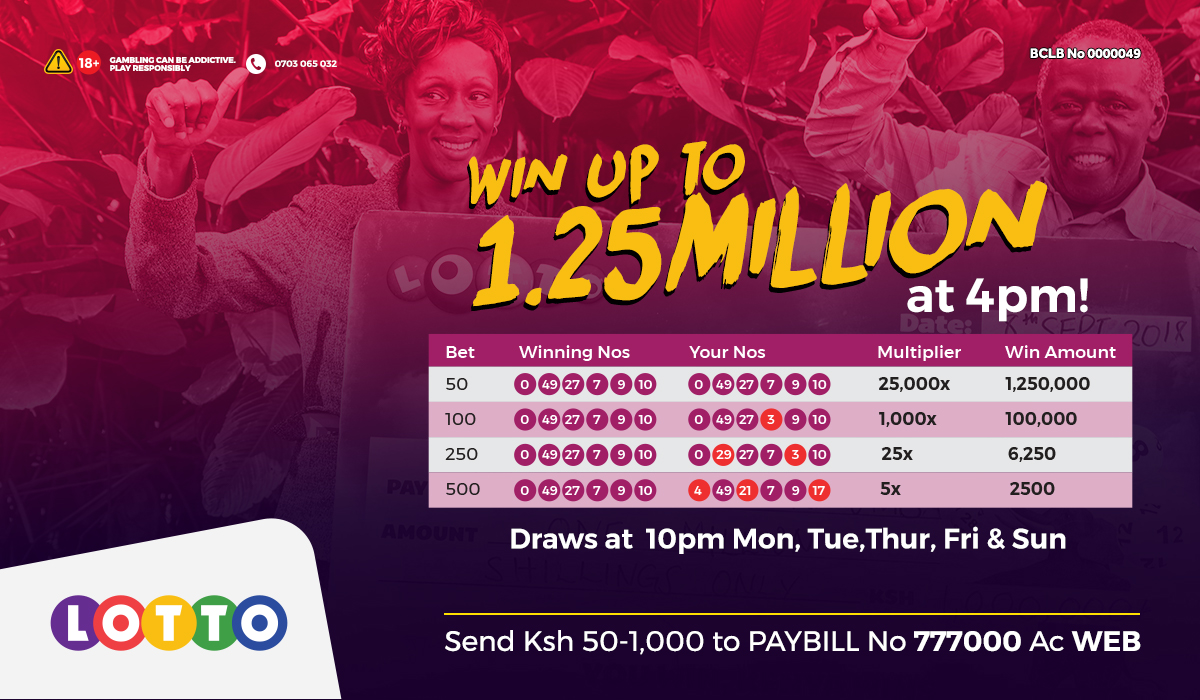 Tunamtafuta 2nd Lotto Millionaire This Weekend! Jiamini Cheza Lotto, 1.25Million huenda ikawa yako @4pm ukimatch 6 numbers. Mpesa Sh50-1K to Paybill 777000 AC WEB uingie Draw #Sundaymillionaire #sundayjackpot #Chezalotto https://t.co/XhT5CHzvUO