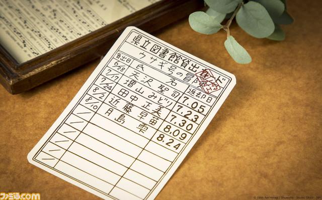 『#耳をすませば』25周年でバロンの置物や地球屋の置き時計が発売。貸出カード風下敷きには天沢聖司と雫の名が