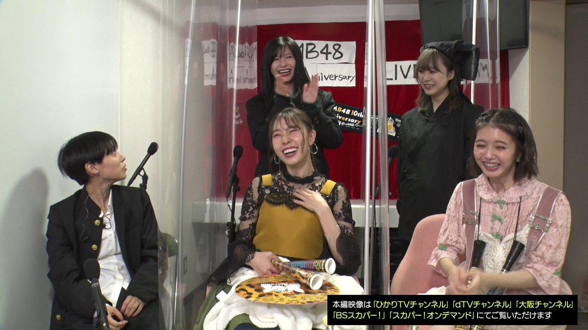 #NMB48LIVE2020 NMB48 10th Anniversary LIVE本番中に裏で生配信されていた #新YNN !藤江れいなさん、市川美織さんがMC、現役OGメンバーが入り乱れ、和気あいあいとした空気感。過去~現在、全てのNMB48ファンにお楽しみ頂きたい番組!タイムシフト視聴は/10/30 23:59まで!