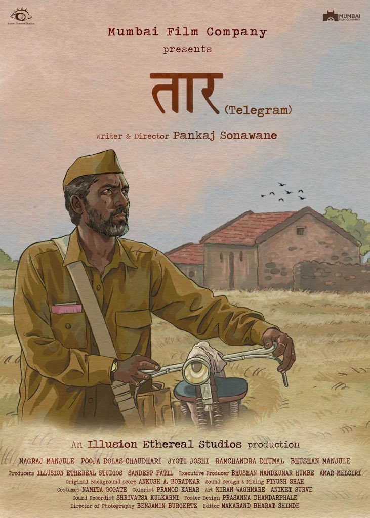 Mumbai Film Company will be presenting series of Marathi Short Films made by some creative young minds.  'Taar' is one such amazing tale of a postman  Featuring- Nagraj Manjule Directed By- Pankaj Sonawane  An Illusion Ethereal Studios Production   Teaser Coming Soon  @mfc