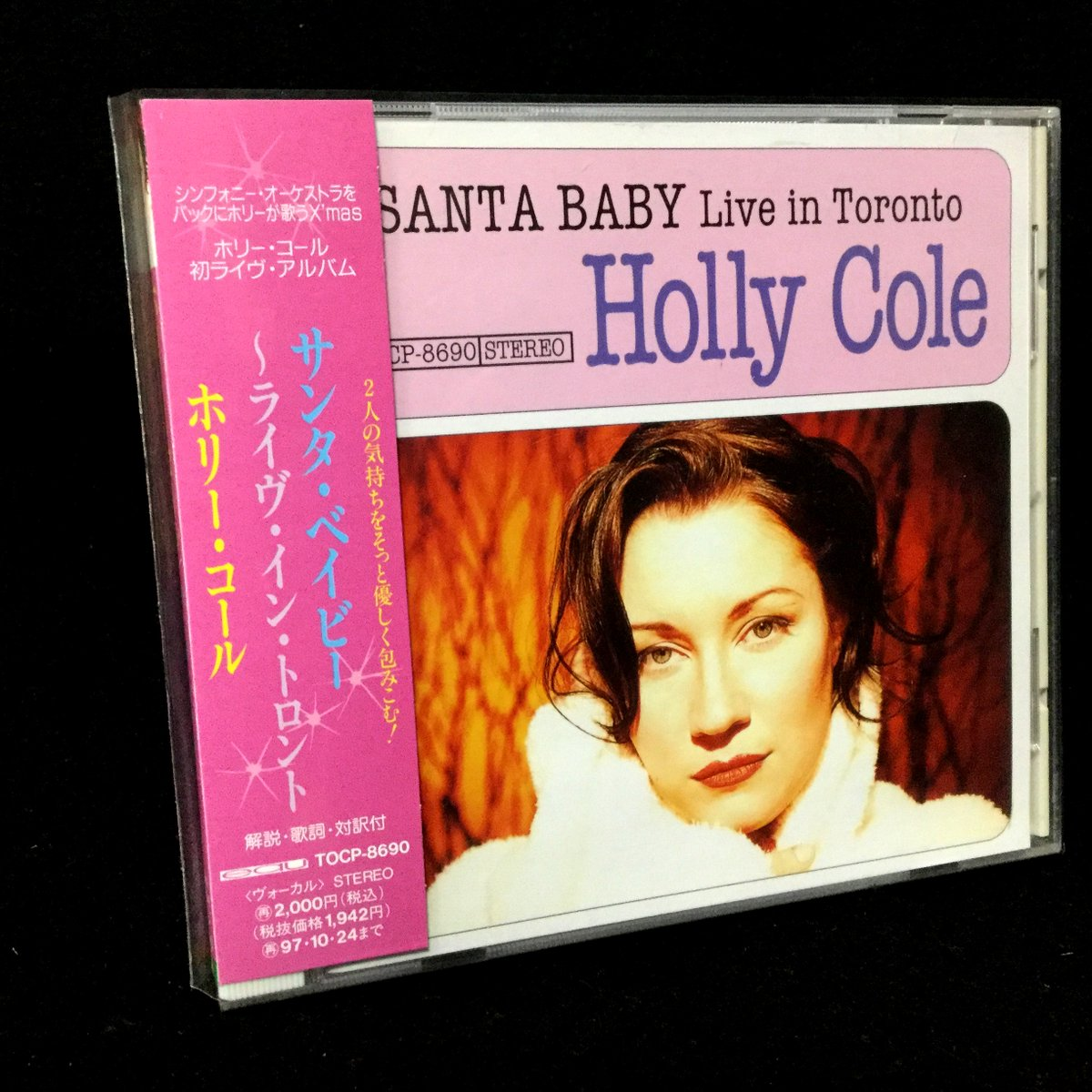 25th ANNIVERSARY!!!!!!!!!!!!!!!!!!!!!!!!!!!!!!! HOLLY COLE / Santa Baby - Live In Toronto [October 25th, 1995 JAPAN] https://t.co/0ZMksWezxz