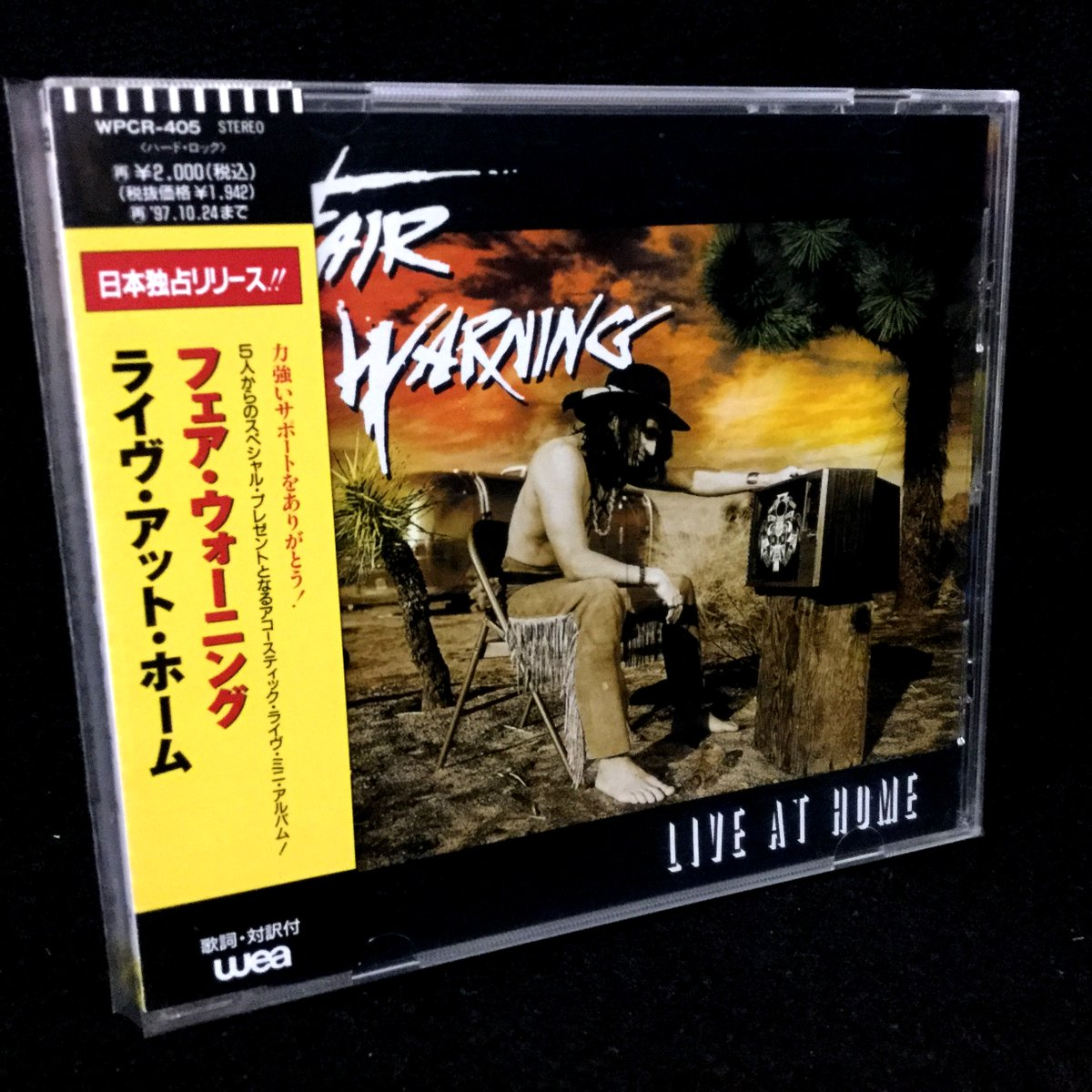 25th ANNIVERSARY!!!!!!!!!!!!!!!!!!!!!!!!!!!!!!! FAIR WARNING / Live At Home [October 25th, 1995 JAPAN] https://t.co/LywZFQJh1H