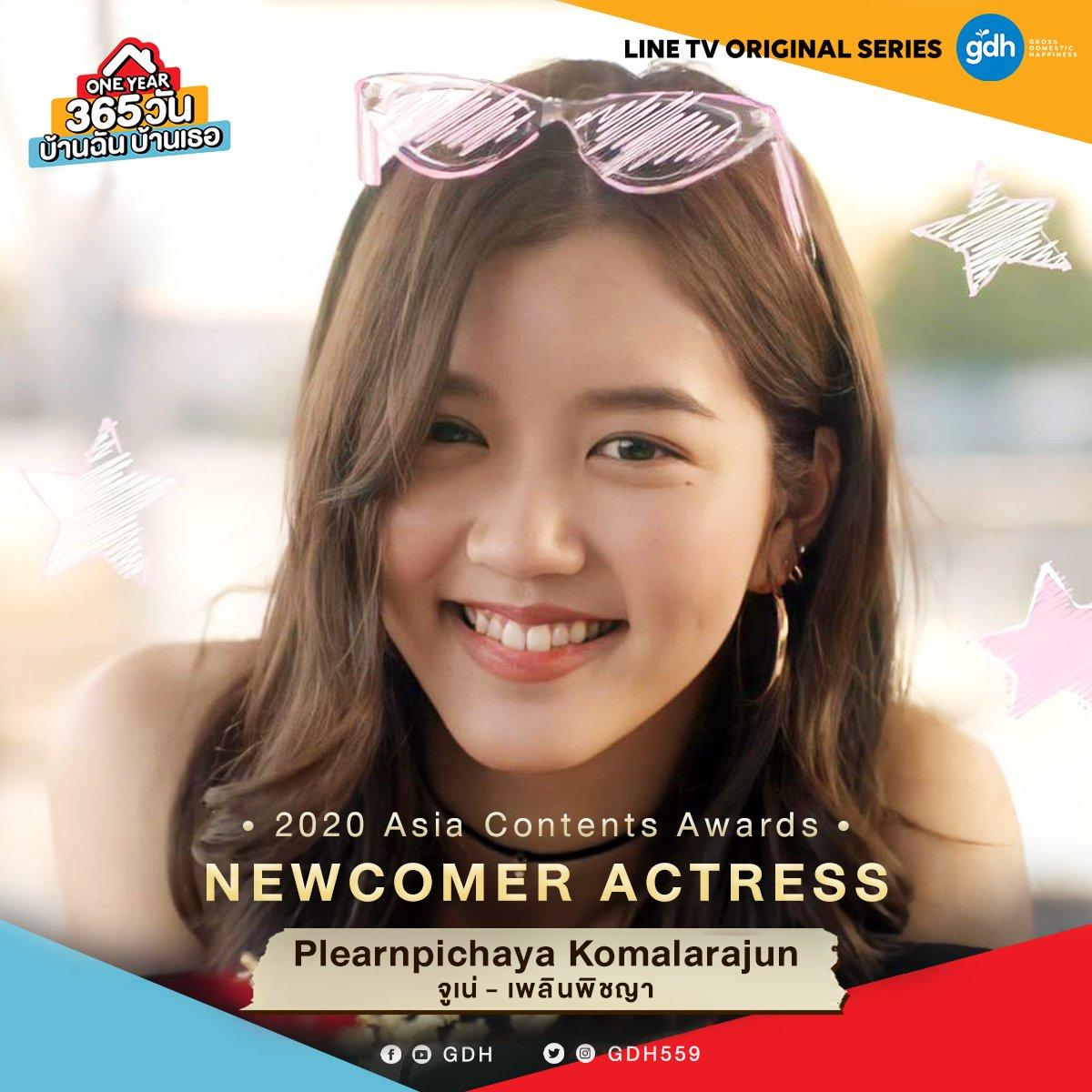 ปรบมือรัว ๆ จ้า 👏👏  ยินดีกับ 'จูเน่-เพลินพิชญา'  จากเรื่อง #OneYear365วันบ้านฉันบ้านเธอ  คว้ารางวัล Newcomer Actress  ในงาน 2nd Asia Contents Awards  เวทีประกาศรางวัลที่มอบให้แก่ผลงานทางโทรทัศน์ทั่วเอเชีย  #2ndAsiaContentsAwards #GDH #LINETVoriginal https://t.co/BEQQuiMMTY