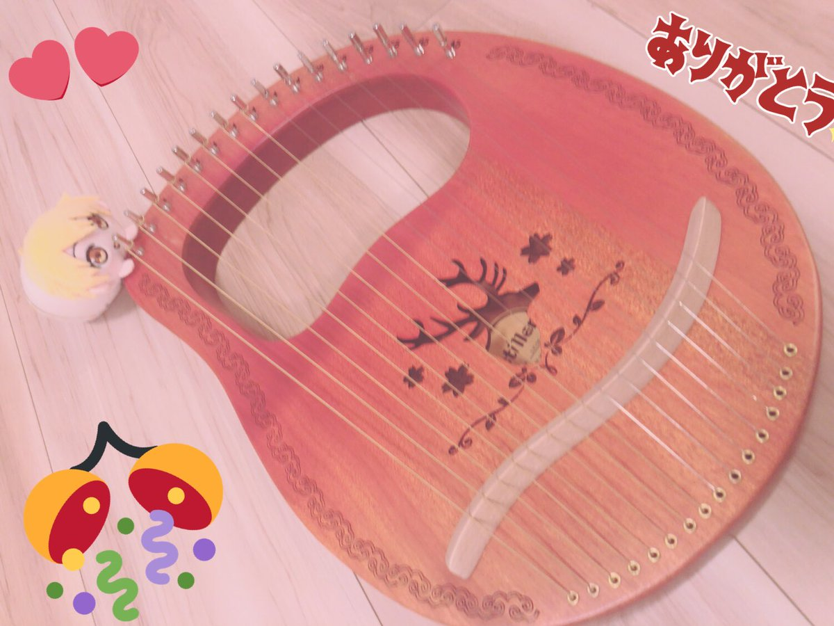 なーくんからのプレゼントが届いたよぉぉぉ!!!Σ( ˙꒳˙  )!!!✨ハープっていう楽器なんだって( ˶˙ᵕ˙˶ )!!!とんでもないものが送られて来ると思ってたんだけど…可愛いし音も綺麗で嬉しい♪( ◜ω◝و(و