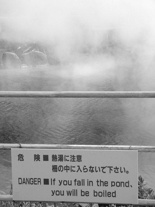 伝えたい事は分かるけどその英訳はそれでいいのか。