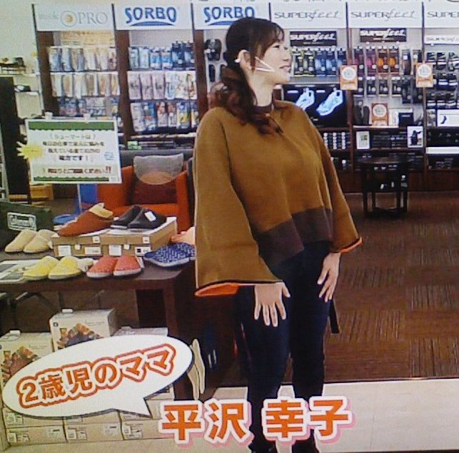 今年産休明けで復帰した #abn の #平沢幸子 アナ 昨日ついに古巣、#駅前テレビ にVTR出演 おお懐かしいと思っていたら 今日はまちあるき番組も放送していた ママ女子アナとして本格的に再始動の模様。 https://t.co/B7ScZRJAMp