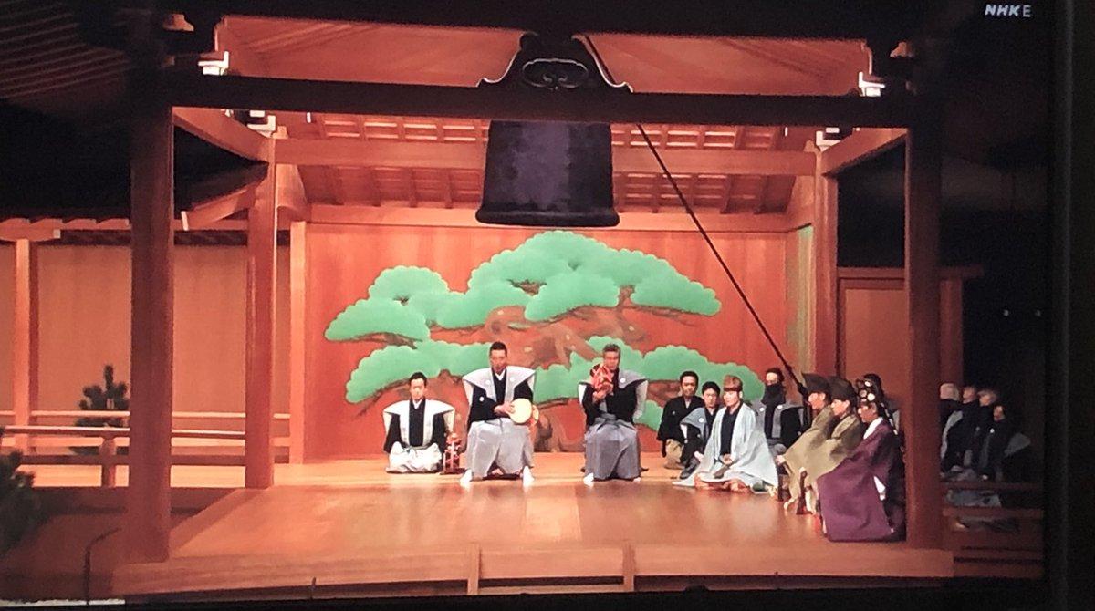 道成寺始まりました #古典芸能への招待 #能 #道成寺 https://t.co/00OMIHmdtg