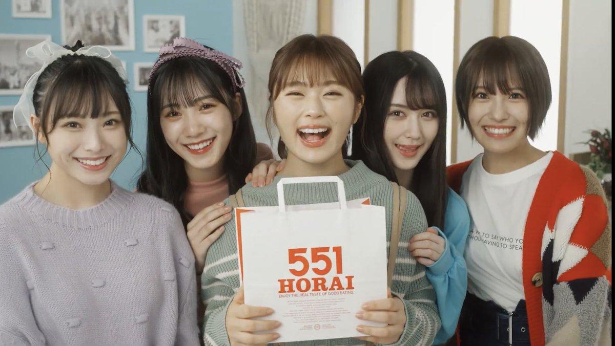なんと!今日から地上波でオンエアが開始される、#551蓬莱 さんのCMに出演させて頂いてます!✨大好きな551さん...!幸せです!💗