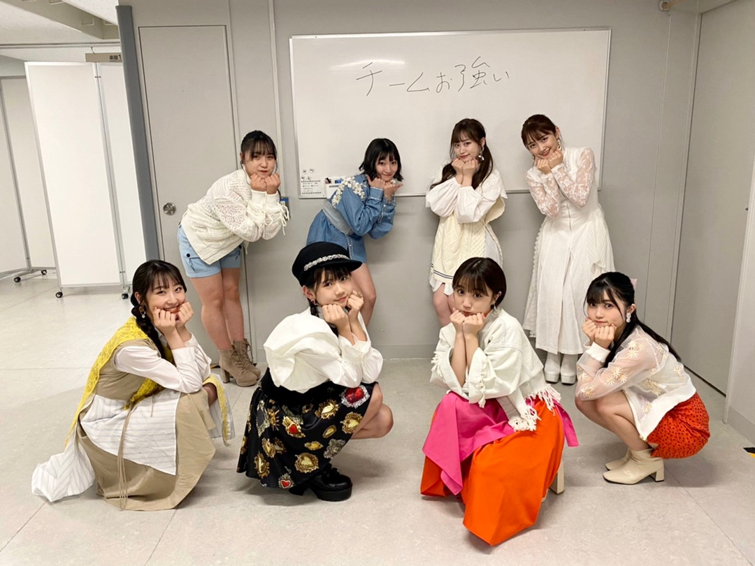 【Blog更新】 名古屋!カラオケバトル 段原瑠々: こんばんは🧡🧡Hello! Project 2020 ~The…  #juicejuice #ハロプロ