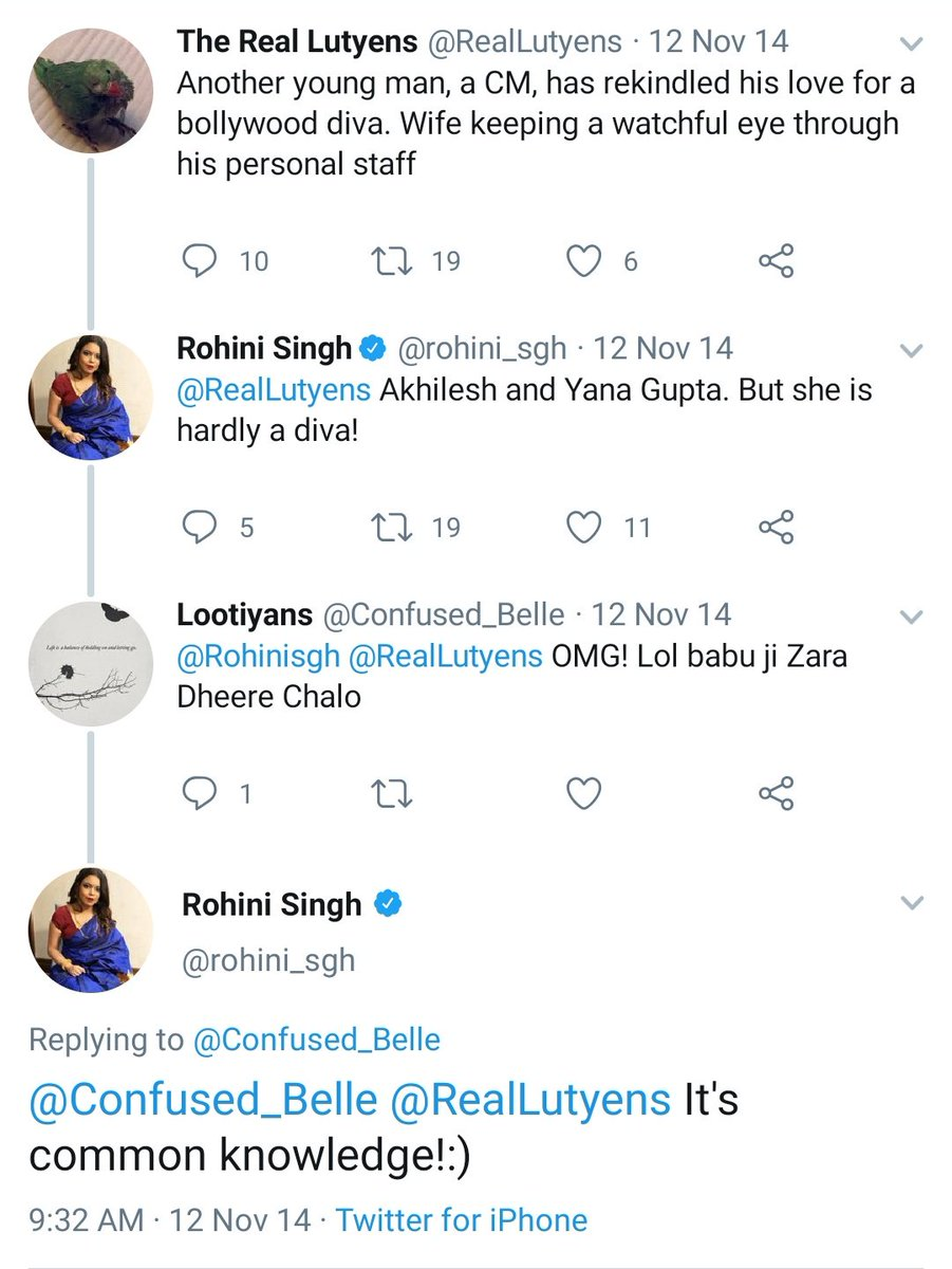 First lady to expose rangeen life of a Yadav CM. Web series may hire a lookalike, copy story but original will always be original.