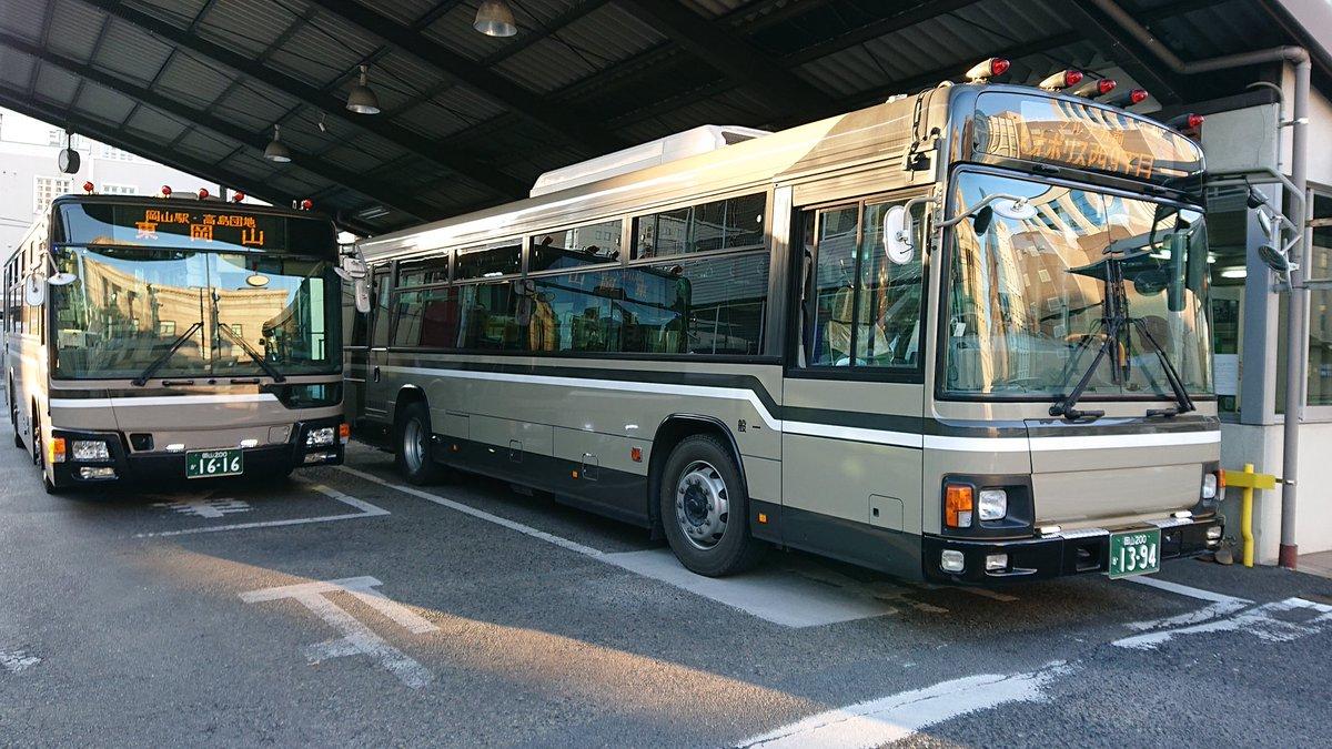 宇野 バス