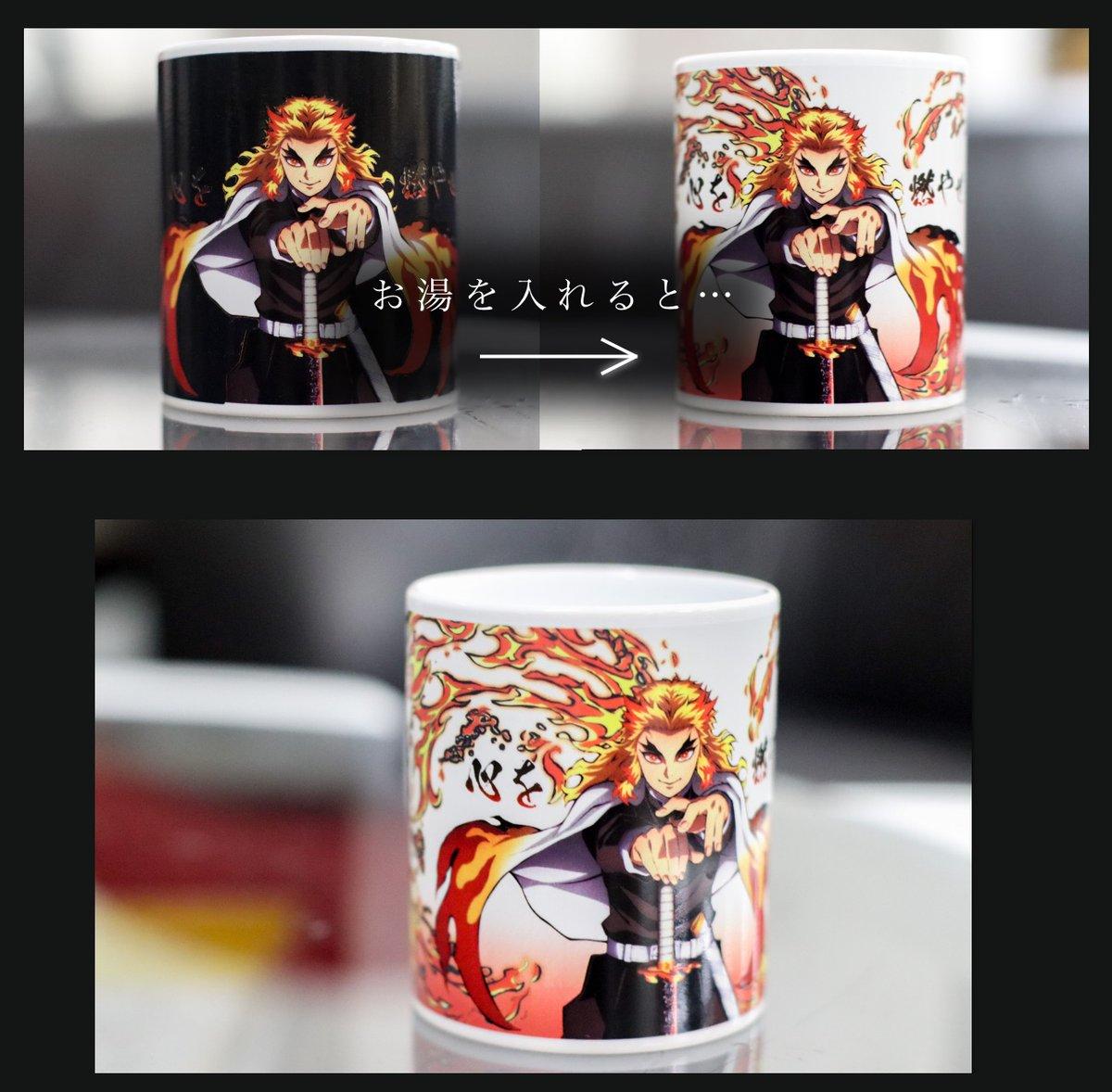 マグカップ キャラグッツ メルカリ 刃 鬼滅に関連した画像-02