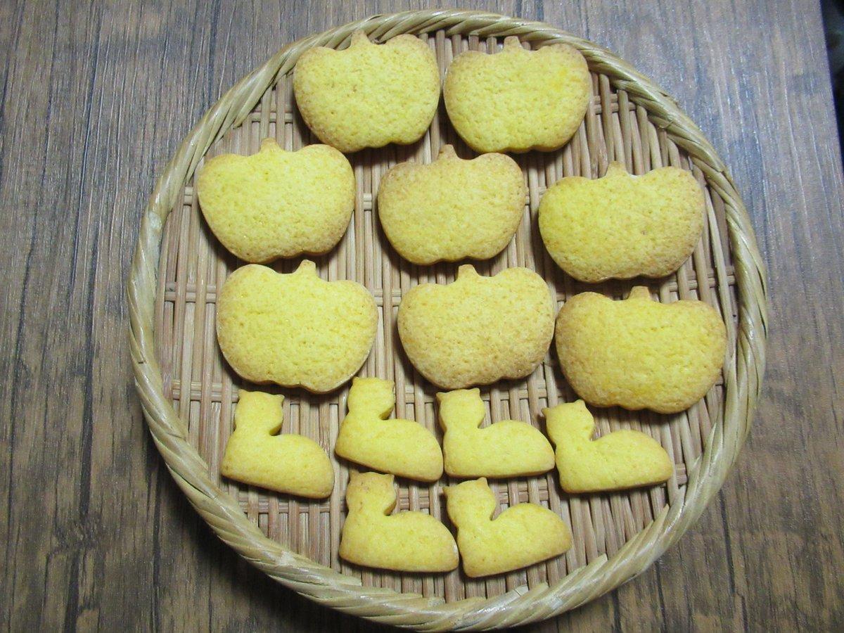 《かぼちゃクッキー》クックパッドさまのレシピです。フープロでさっと生地が作れるのでラクです。手持ちのフープロ1台分でした。初めて型抜きクッキーをサクサクに作れた有難いレシピ。美味しかったし、周りの評判も良かったです♡#お菓子作り #ハロウィン
