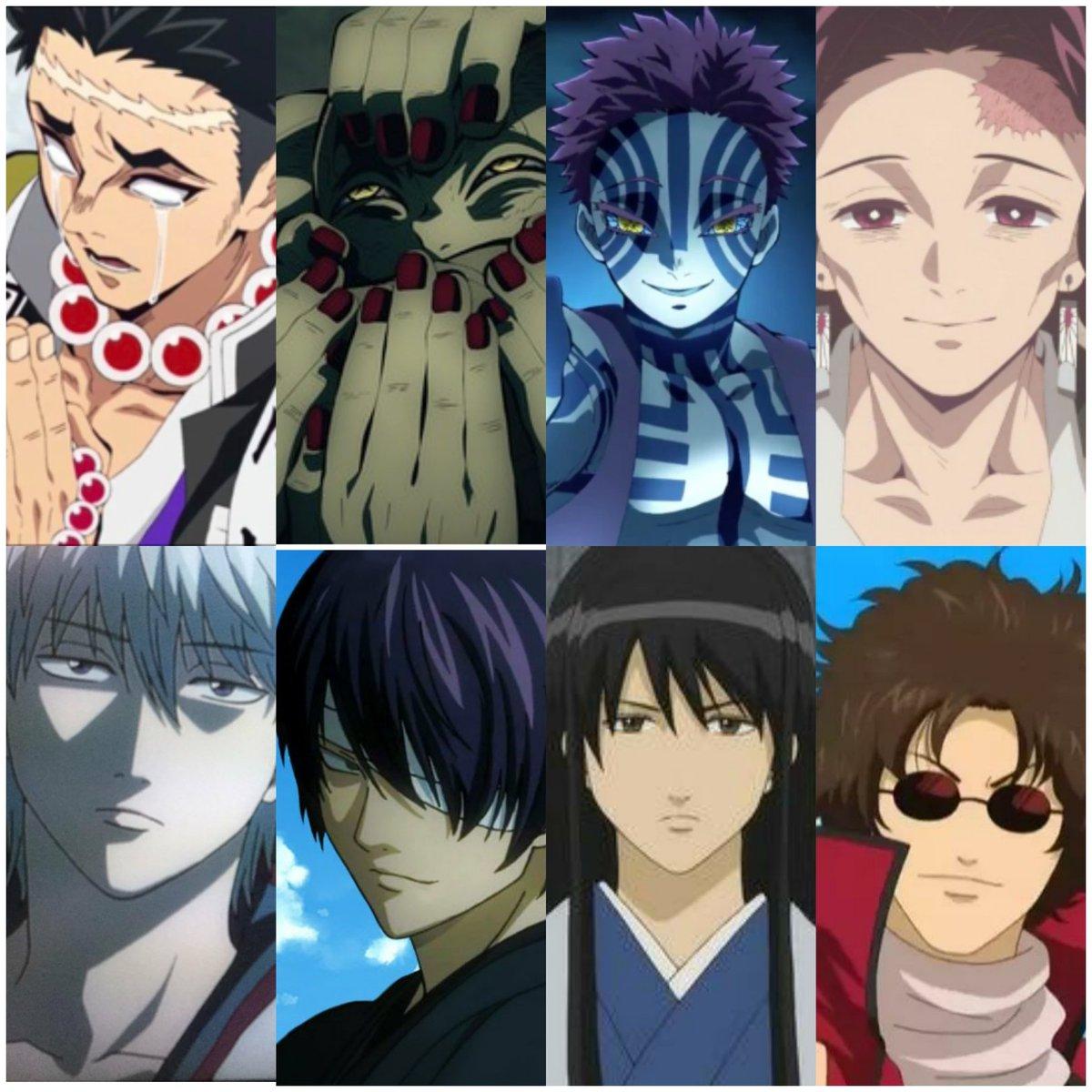 石田さんが猗窩座の声だということは、銀魂の攘夷四天王のキャスト4人とも鬼滅出てることになるのか
