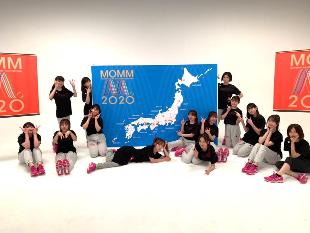 【9期 Blog】 卒業する皆☆譜久村聖:…  #morningmusume20 #ハロプロ