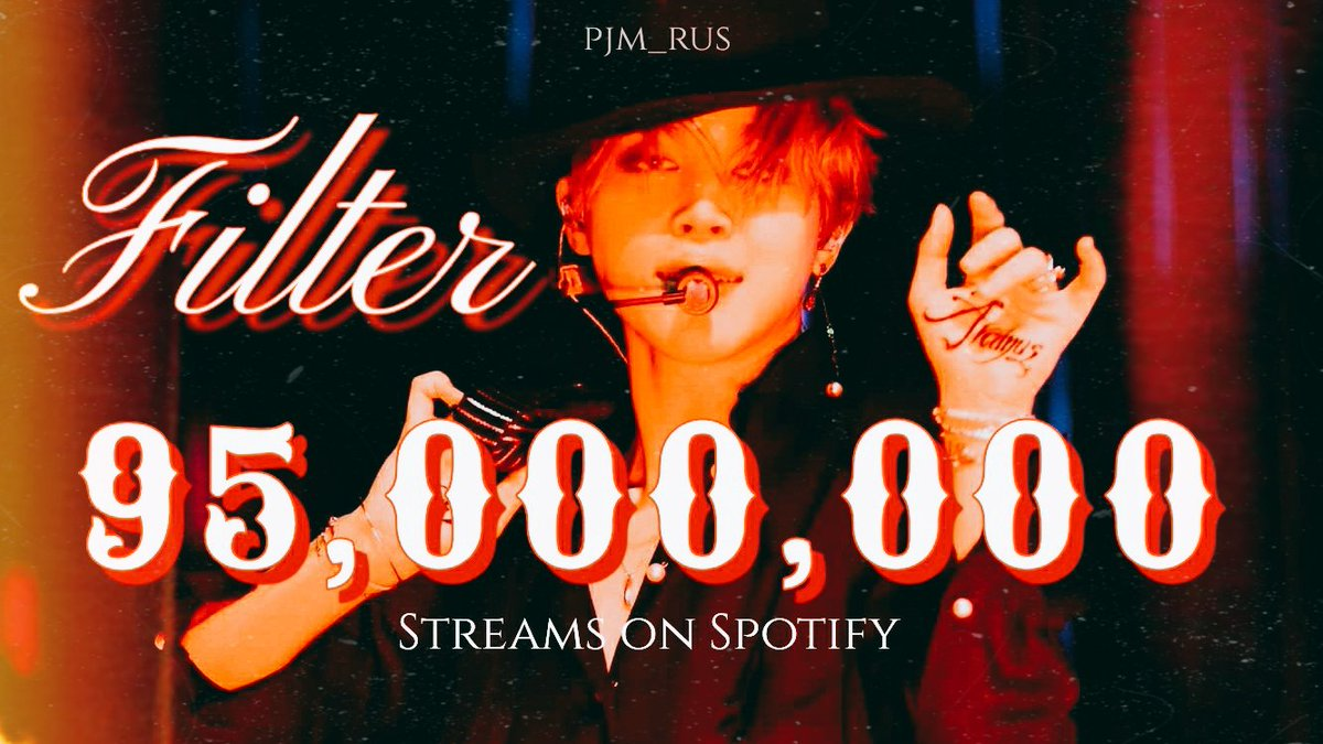 "CONGRATULATIONS JIMIN-SHI  "" FILTER "" BY JIMIN REACHED 95,000,000 STREAMS ON SPOTIFY  #FilterByJimin  #filterjimin  #filterluv  @BTS_twt https://t.co/RdVINpcbCF"