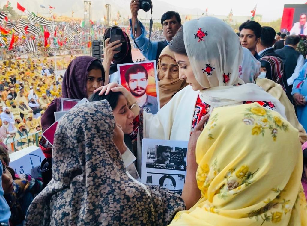 maryam nawaz-missing persons-baloch-quetta