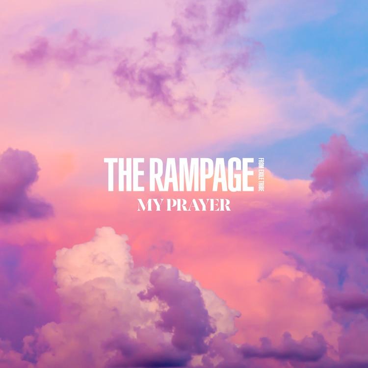THE RAMPAGEが歌う「恋ステ」主題歌「MY PRAYER」、本日配信リリース #THERAMPAGE #恋ステ