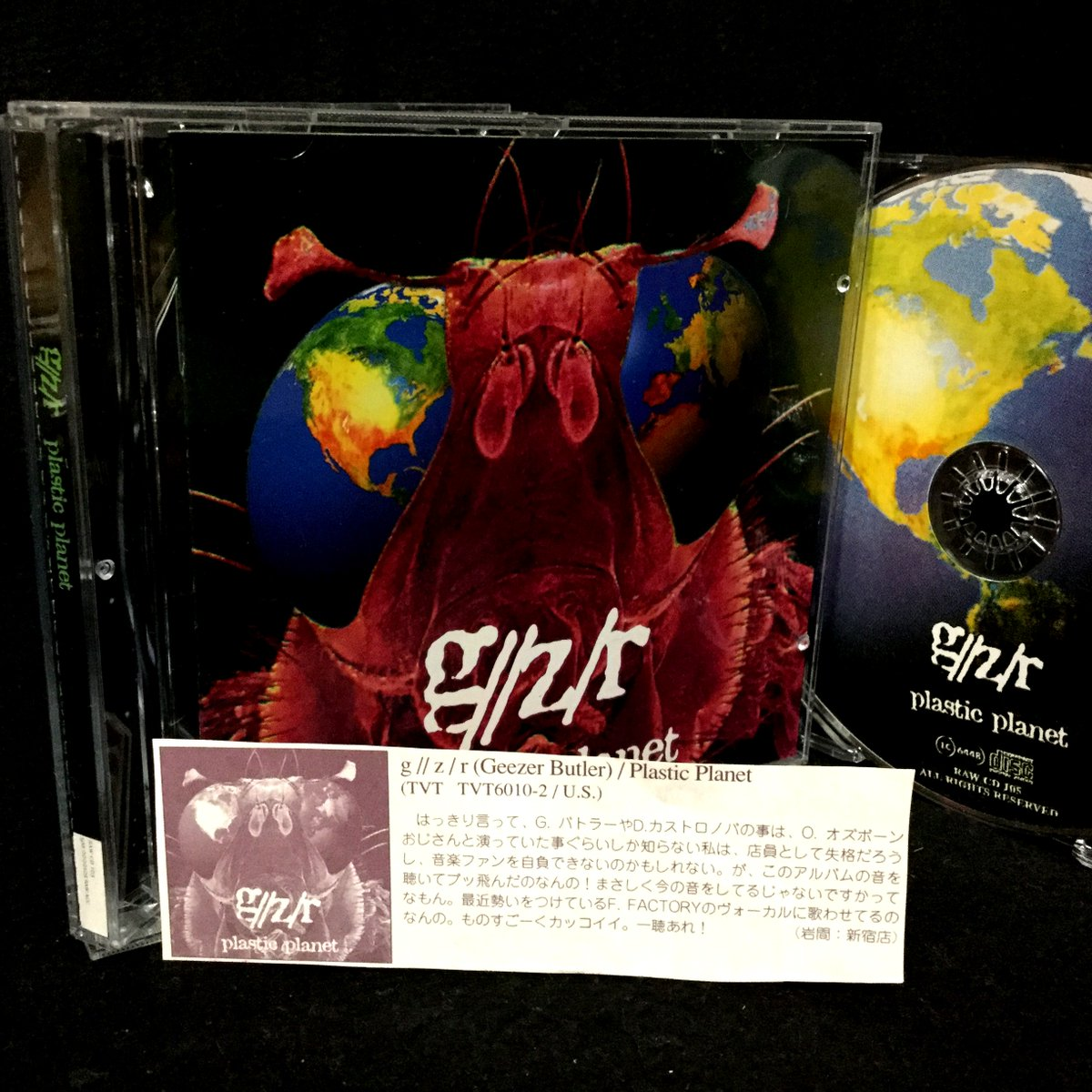 25th ANNIVERSARY!!!!!!!!!!!!!!!!!!!!!!!!!!!!!!!  g//z/r(Geezer Butler) / Plastic Planet [October 26th, 1995 MA / October 1995 wiki / August 21st, 1996 JAPAN] https://t.co/9MfBdW0zW9
