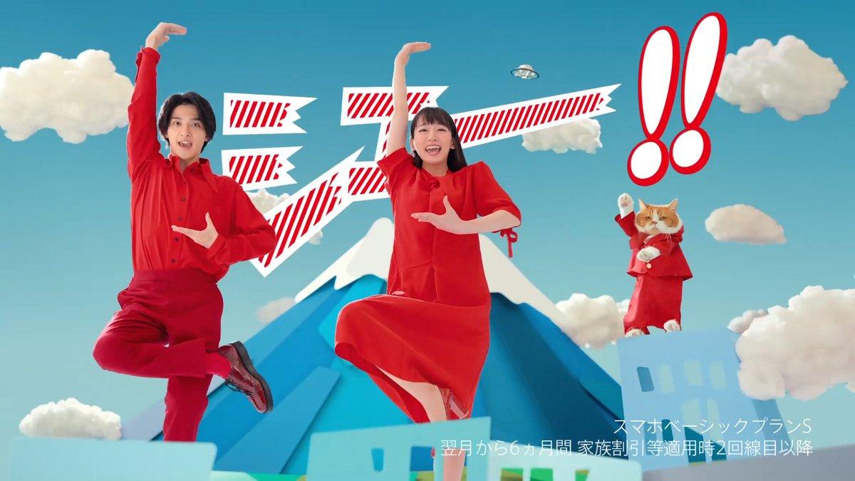 吉岡里帆&横浜流星が今度は天才バカボンで踊る!往年の名ポーズ「シェ~!」を披露 ふてニャンは「ふてニャロメ...