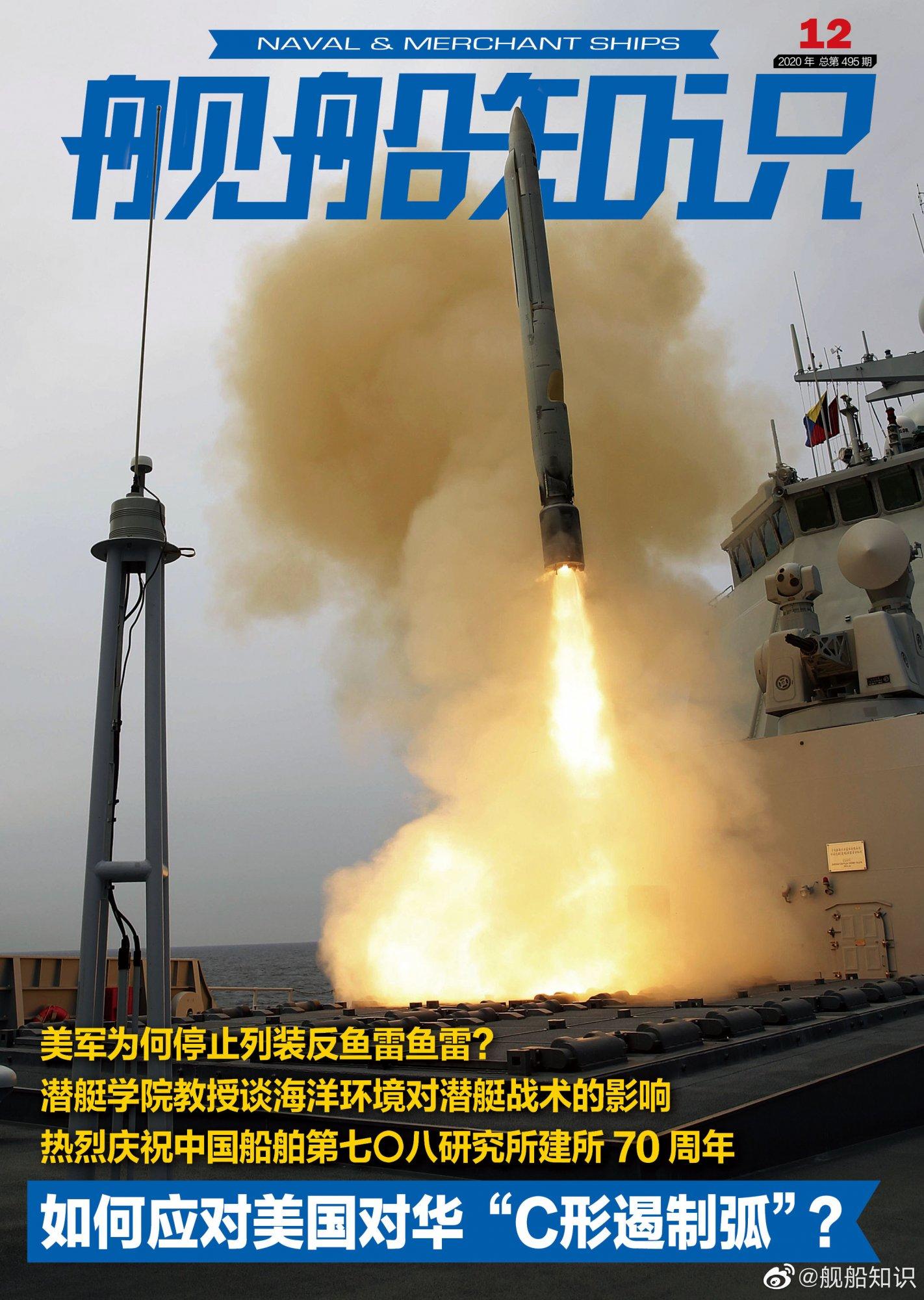 Kalibr missile system - Page 7 ElMPebBXgAAZq_H?format=jpg&name=large