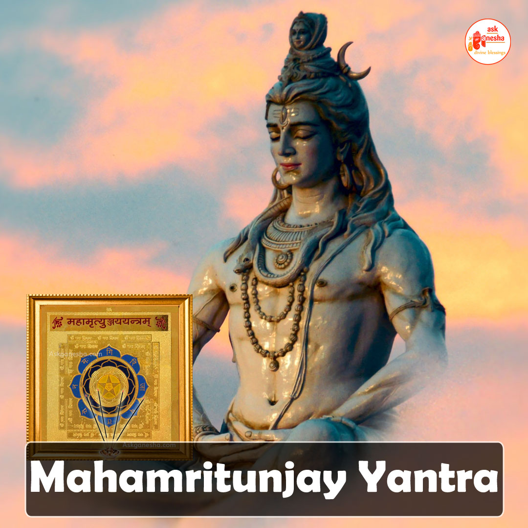 Maha Mrityunjaya yantra  This extremely powerful yantra is known to relieve one from any dreadful chronic diseases, all sorts of fear and phobia.  https://t.co/KBLLqYn1hV  #mahamrityunjayayantra #yantra #lordshiva #shiva #mrityunjaya #free #askganesha #religion #houses #analysis https://t.co/ZbGKF2Re5t