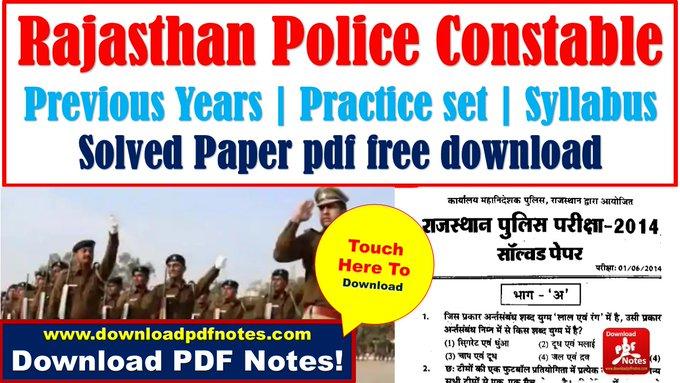 Rajasthan Police Paper pdf