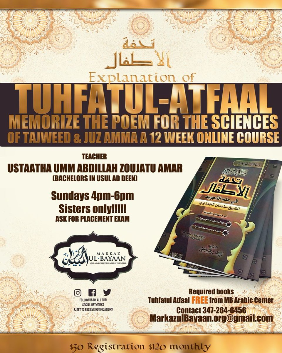 🚨Quran & Tajweed Poem  for the Online Weekend Womens & Girls ! 🗣What are you  doing on the weekends from 4pm to 6pm . Join MB online & Ustaatha Umm ABDILLAH Zoujatu Amar #quranandtajweed #mbarabiccenter #mbfallclasses #fwd #share #quranonline 347-264-6456 https://t.co/9tPnuNpneI