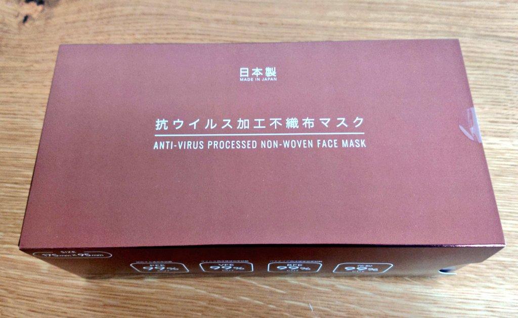 高市代議士より、奈良の「やまと真空工業」さんが開発した抗ウイルス加工マスクを頂戴しました。奈良出身者として、微力ながら応援させていただきます。