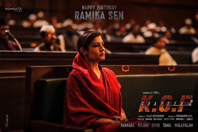 Happy Birthday Raveena Tandon aka from