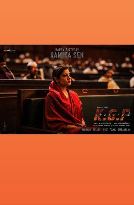 Happy Birthday Raveena Tandon ji Many many returns of the day