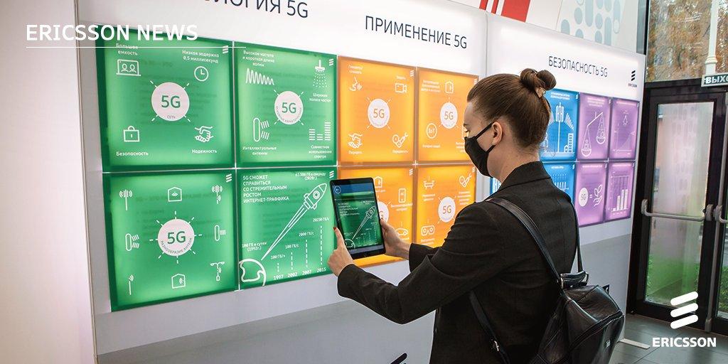Компания Ericsson совместно с Департаментом информационных технологий города Москвы открывает в столице 5G Центр. https://t.co/vkMjUcO7oe https://t.co/llB5h9T8Zr