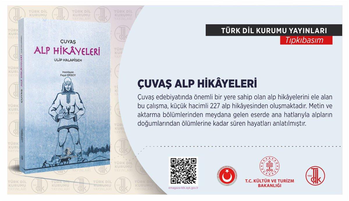 🔗emagaza-tdk.ayk.gov.tr/detay/1738/cuv… 📚Çuvaş Alp Hikâyeleri