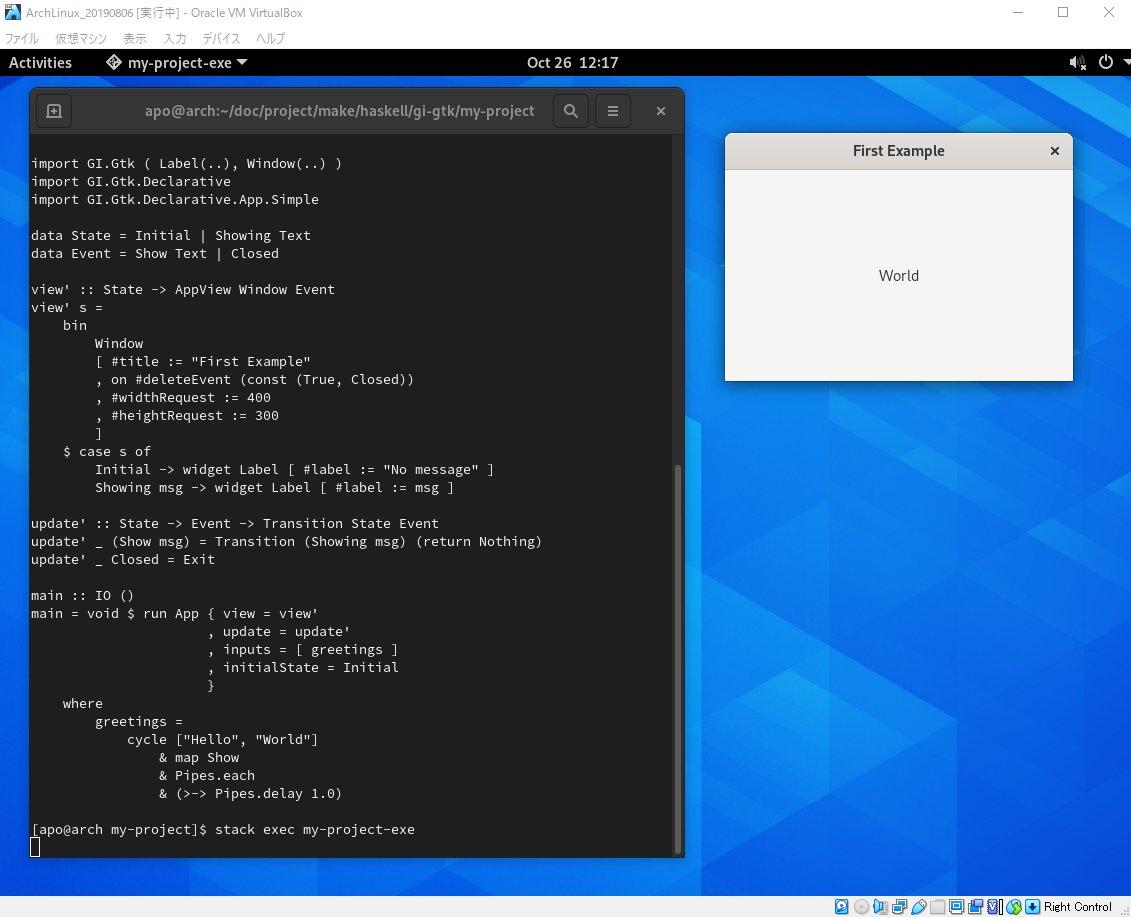 gi-gtkでHelloWorld.参考#Haskell #gi-gtk #プログラミング