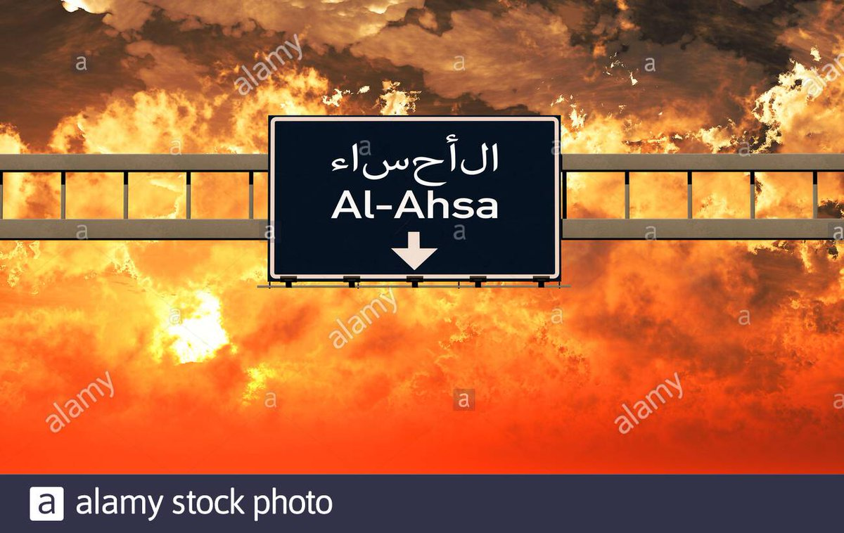 Good morning, Al Ahsa. #SaudiArabia https://t.co/jpXr8TTqT3 https://t.co/woJuoeiLBl