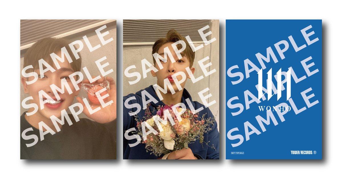 #WONHO(#ウォノ) 1st Mini Album『LOVE SYNONYM #1. Right for me』に新たに数量限定特典としてトレーディングカード(2種ランダム)が決定🎉🎉タワレコ全店にて10/29(木)各店開店時より特典付きでの販売を開始します🙌✨#LOVESYNONYM #Love_Synonym #Right_for_Me