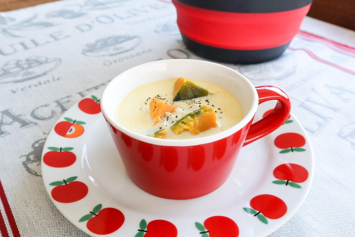 ほわっと柔らか かぼちゃスープほわっと?🙄ほわって何?🤔ほっくりとか、ほくほくとかじゃなくて、ほわっと?デリキャセなら、新食感のスープが作れます💡#メトレフランセ #シリコンスチーマー #スープ #朝ごはん #癒し #自炊 #料理 #節約 #かぼちゃ #ハロウィン #温活