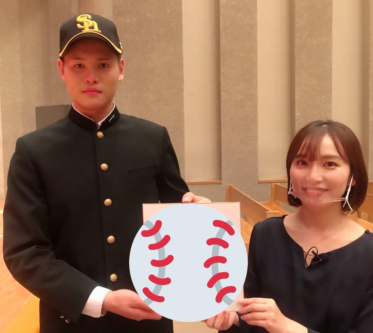 横浜 商業 高校 制服
