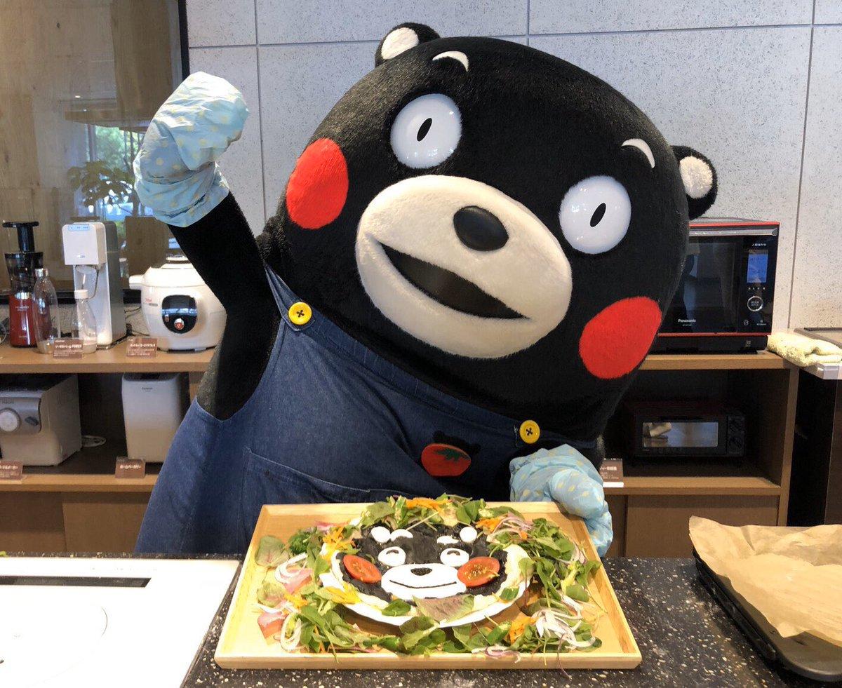 【お知らせ】くまモンTV#108「くまモンクッキング!オリジナルくまモンピザを作ってみたモン!!」が配信されたモン!フリフリ、こねこね、ウトウトしながら先生と完成させたピザはいかがかモン!?ヴォ〜ノ〜〜〜と叫びたくなるような本格ピザをぜひ作ってみてほしかモン☆