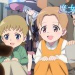 Image for the Tweet beginning: [PV] Majo no Tabitabi -