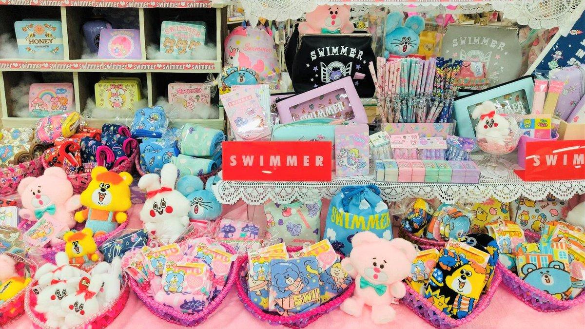 【販売開始のお知らせ♪】本日よりパティズ取扱い店舗にてSWIMMER商品の販売がスタートしました!みなさまにSWIMMERの「カワイイ!」がたくさん届きますように…♡ご来店お待ちしております♪#SWIMMERinfo #SWIMMER復活 #新生SWIMMER