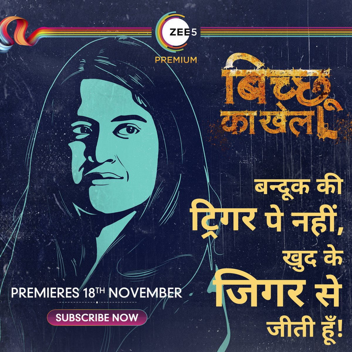 Toh humse seekhiye, test na keejiya!  #BichooKaKhel Premieres 18th November. https://t.co/g1Dz7AuiJy