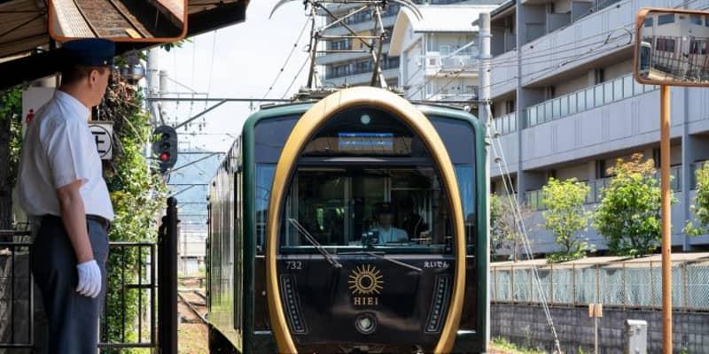 京阪HDとJR東日本が組み観光促進、Web型の「奥京都MaaS」10月27日サービス開始
