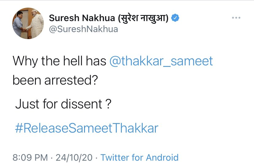 @Iamrahulkanal 1. @thakkar_sameet does abusive tweets 2. Authorities take action against him 3. BJP Leaders tweet out in support of Sameet 4. BJP leaders deny Sameet is related to them  Ye rishta kya kehlata hai? 🙄🧐 @Iamrahulkanal @SardesaiVarun https://t.co/CxjDwvQLeG