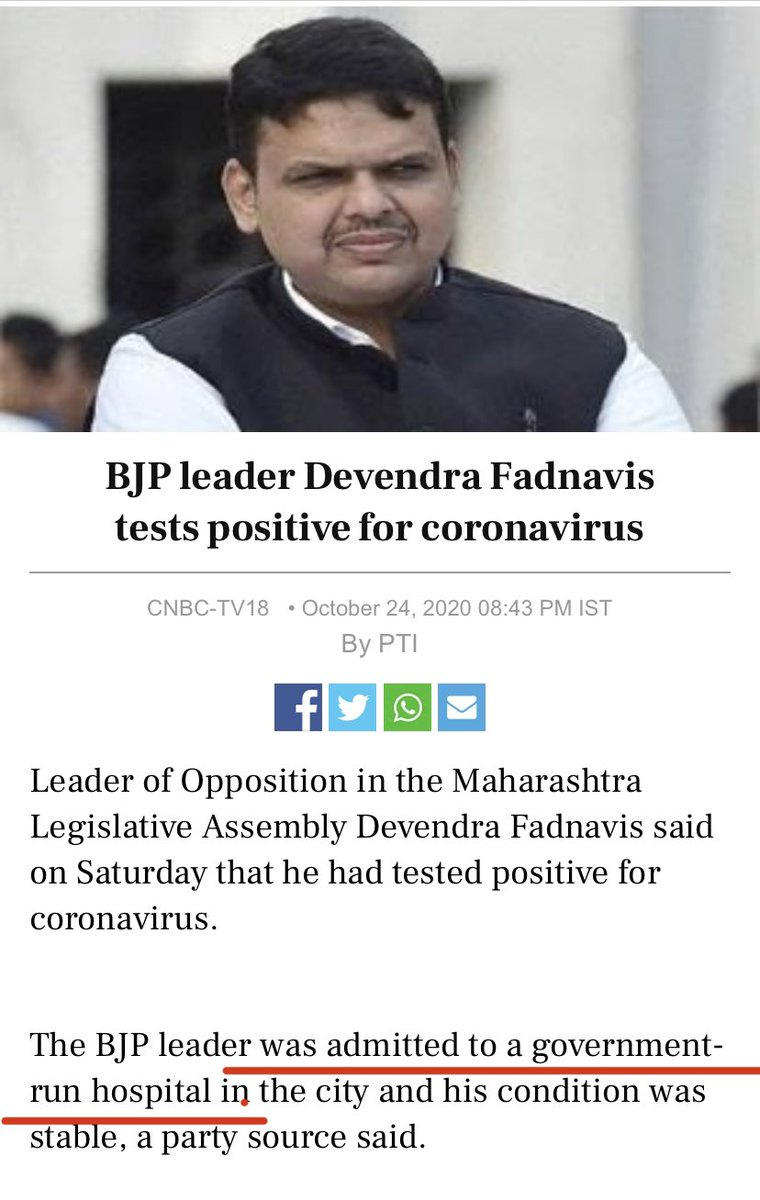 Leader of Opposition & Former CM @Dev_Fadnavis chooses a Govt Run hospital when tests positive for COVID.  Dy CM Ajit Pawar opts for a Pvt hospital in South Mumbai. https://t.co/z4XI2bkXVW