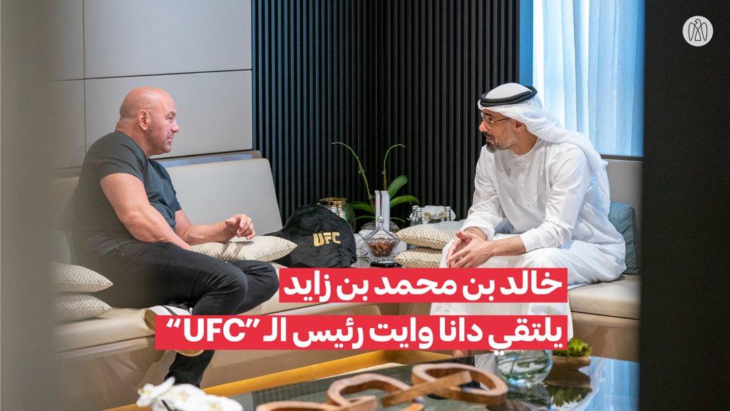 """خالد بن محمد بن زايد يستقبل دانا وايت رئيس المنظمة العالمية للفنون القتالية المختلطة  """"UFC""""، بحضور محمد خليفة المبارك وسيف سعيد غباش، بعد اختتام فعاليات منافسات """"العودة إلى جزيرة النزال"""" التي أقيمت على جزيرة ياس خلال الشهر الماضي. https://t.co/JoSOTkJaQd"""