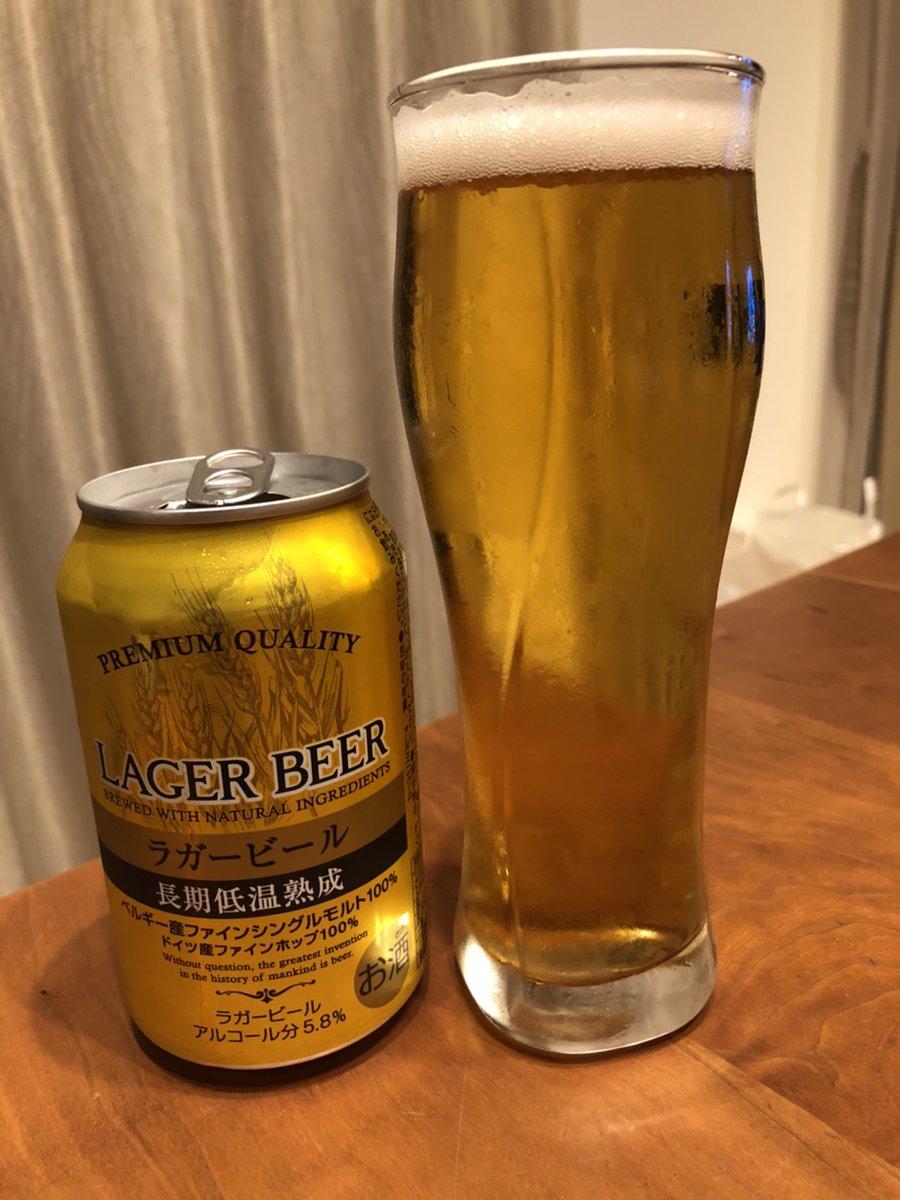 ビール と は ラガー